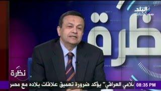 بالفيديو.. طبيب: العلاج النبوي والطب البديل «خرافة»