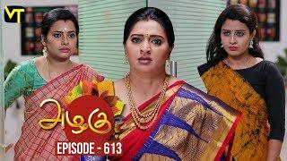 Azhagu - Tamil Serial   அழகு   Episode 613   Sun TV Serials   25 Nov 2019   Revathy   Vision