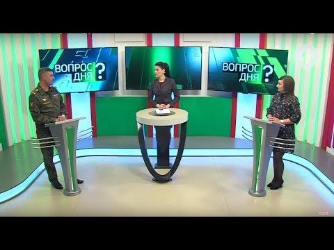 Перемены. Армия Приднестровья. Вопрос дня - 29/01/20