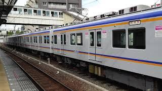 南海高野線堺東駅7100系(7169編成)試運転発車