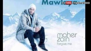 Maher Zain   Mawlaya Arabic version   Official Lyric Video