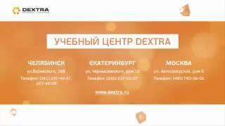 Обучение работе с веб-сайтом