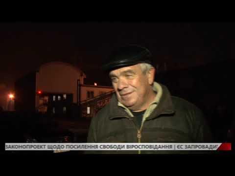 НТА - Незалежне телевізійне агентство: 40 тонн насіння соняшника знищив вогонь під час пожежі у Пустомитівському районі