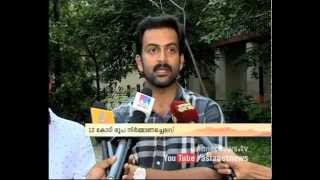 Prithviraj to play real life hero again ,The  film titled