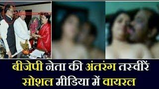 बीजेपी नेता विजय बंसल की आपत्तिजनक तस्वीरें सोशल मीडिया में वायरल