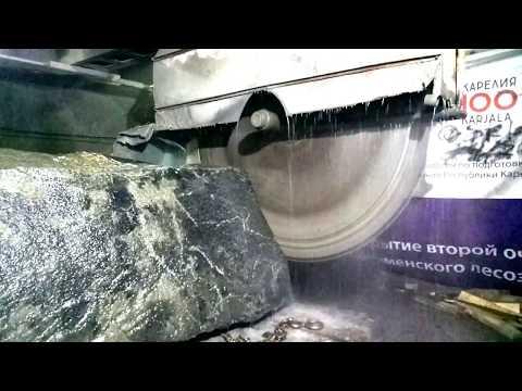 Распил камня на слэбы