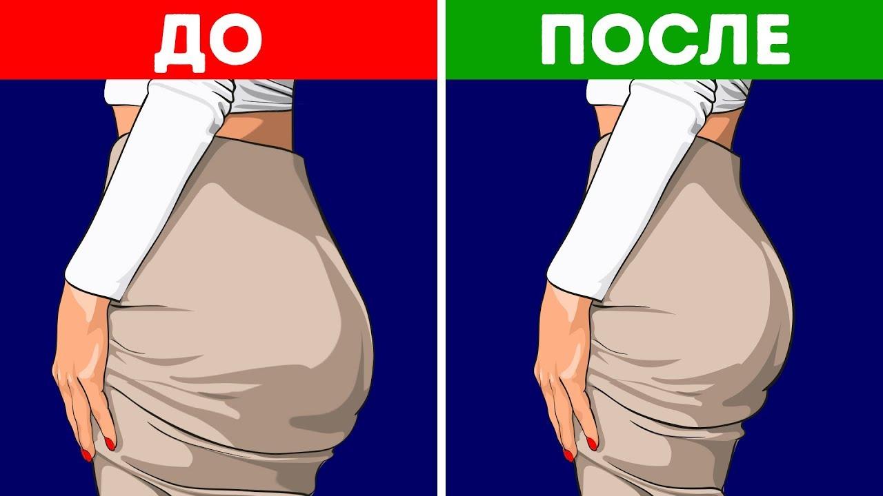9 Упражнений Для Ягодиц Вашей Мечты | похудеть в бедрах и ягодицах упражнения