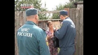 Рейд по профилактике пожаров в микрорайоне Ольдеевский
