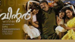 Malayalam film winter review #fistpsychofilminmalayalam#horrorfilm#malayalamfilm#psychofilm