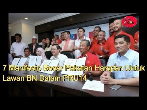 7 Manifesto Besar Pakatan Harapan Untuk Melawan BN Dalam PRU14