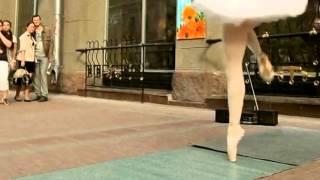 Выступление балерины