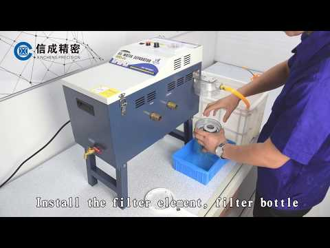CNC machine oil water separator SUN 01 Filter set clean up demo video