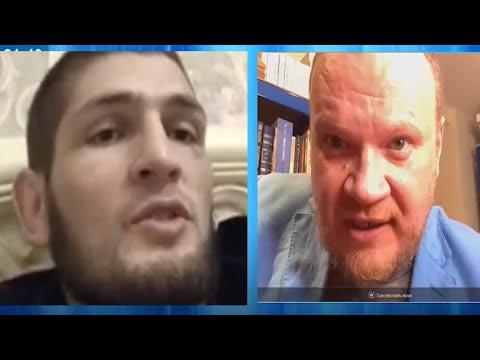 Видео: ЖУРНАЛИСТ НАЕХАЛ НА ХАБИБА В ПРЯМОМ ЭФИРЕ И ОСКОРБИЛ ВЕСЬ СПОРТ-ММА! / НОВОЕ ДОСТИЖЕНИЕ КОНОРА!