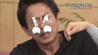 Check Out These Wacky Japanese Game Shows thumbnail