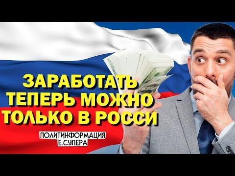 Иностранцы восхитились российским фондовым рынком