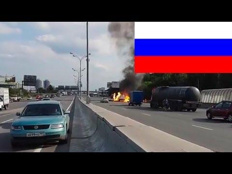 Взрыв на МКАДе 13 июля 2013 года