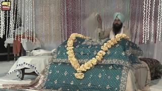 MURADPUR NARYALA (Hoshiarpur) || GURMIT SAMAGAM - 2016 || Full HD || Part 3rd.