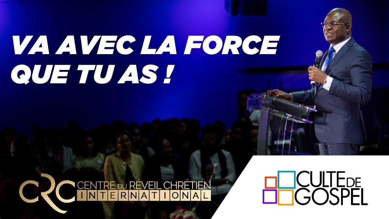 """""""Va avec la force que tu as !"""" un message du Pst David Goma"""