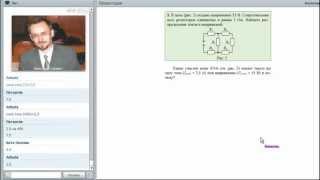 """Физика онлайн. Урок по теме """"Расчет силы тока и напряжения ..."""""""