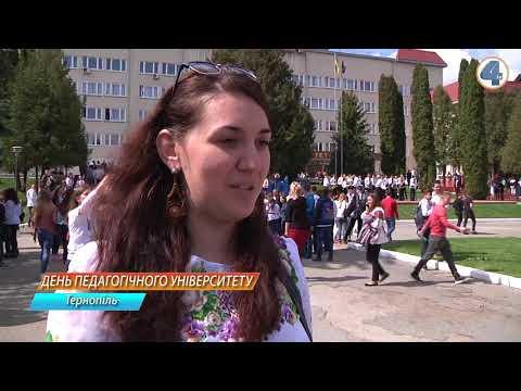 TV-4: Своє 78- річчя сьогодні відзначає ТНПУ імені Володимира Гнатюка