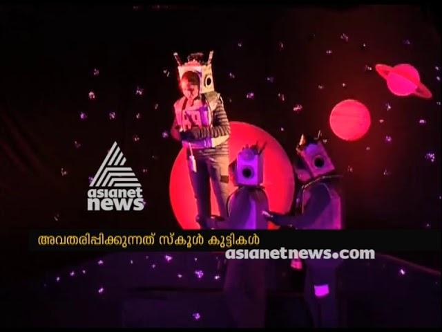 Drama presentation for Indias moon mission   ????? ??????? ???????????