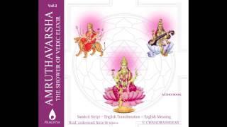 """Amruthavarsha - Shlokas on Devi - """"Mahalakshmi Ashtakam"""" - Uma Mohan"""