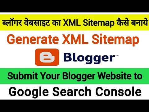 Download How to Generate XML Sitemap for Blogger - Submit Your Blogger Sitemap to google search Console