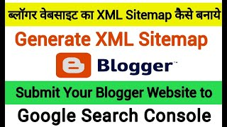 How to Generate XML Sitemap for Blogger - Submit Your Blogger Sitemap to google search Console