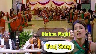 Bishnu Majhi teej Song    Nepali teej song 2074  Video clip Hd Official
