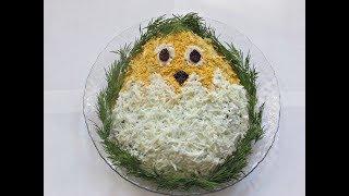 """Салат """"Пасхальное Яйцо""""/ Салат с курицей и грибами."""