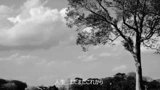 MUSIC VOYAGEアーティストブログはこちら →http://profile.ameba.jp/mus...