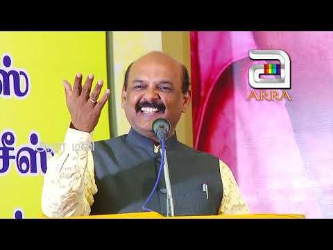 Dr Meenakshi sundharam Excelent speech about Kaviyarasu Kannadasan