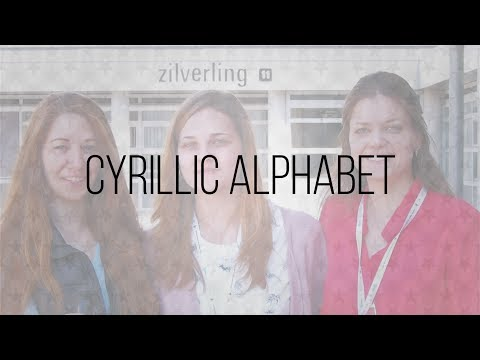 The pronunciation of the Cyrillic alphabet