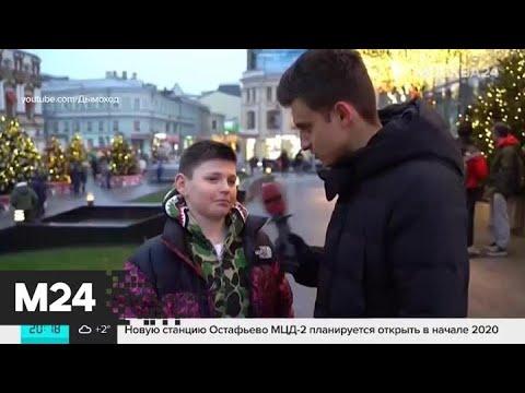 """Сколько стоит """"прикид"""" внука депутата - Москва 24"""