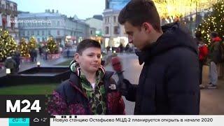 Сколько стоит прикид внука депутата   Москва 24