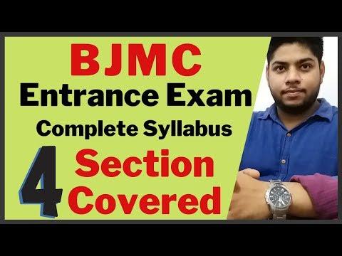BJMC Entrance Exam Complete Syllabus|Exam Pattern Course Details Marking Scheme|Rahul Chandrawal