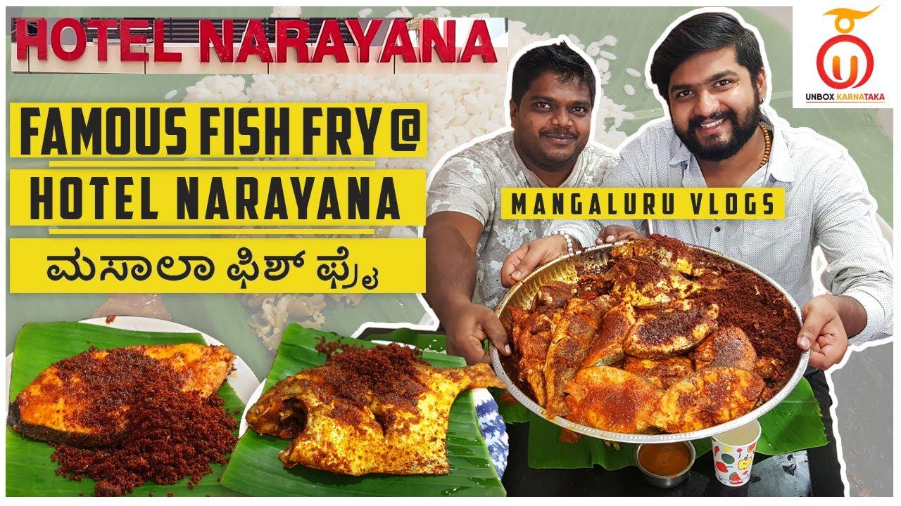 Hotel Narayana Mangalore | Famous Fish Fry with Masala | Unbox Karnataka | Kannada Food Review