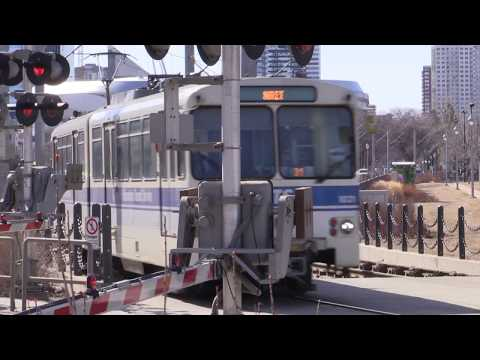 Metro Line signals deadline approaching