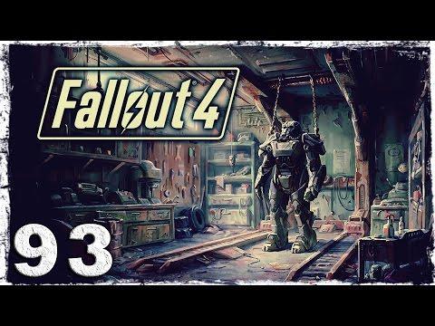 Смотреть прохождение игры Fallout 4. #93: Супермутант-чудище.