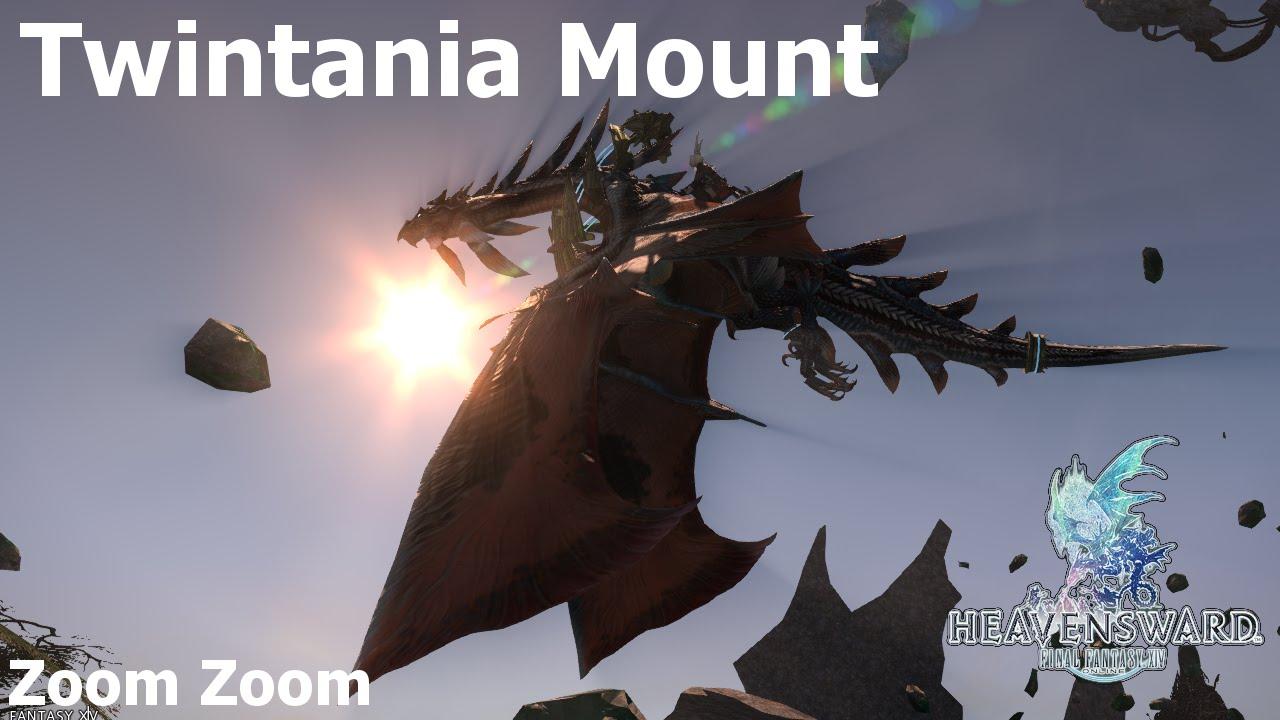 Twintania Mount