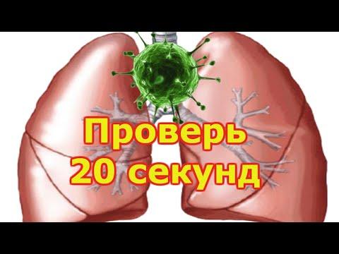 Вопрос: Как улучшить дыхание?