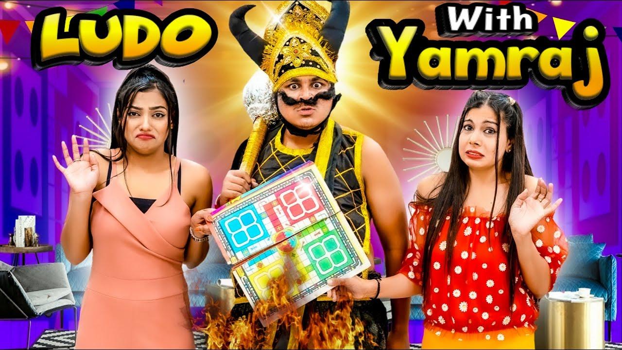 Ludo with Yamraaj | Sanjhalika Vlog