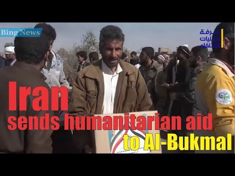 [syria] Iran sends humanitarian aid to displaced people in the Syrian city of Al-Bukamal