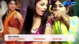 Ghar Jayegi - Baby Doll Hot Ones - 720p HD