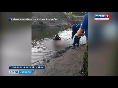 В Новоторъяльском районе утонул 11-летний мальчик - Вести Марий Эл