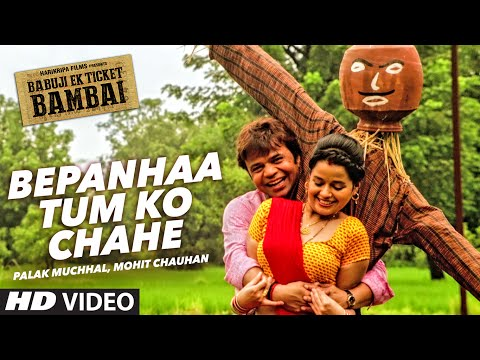 Bepanhaa Tum Ko Chahe Video Song | BABUJI EK TICKET BAMBAI | Rajpal Yadav, Bharti Sharma| T-Series