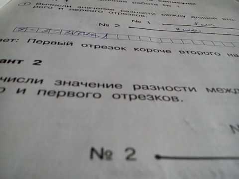Мои оценки в 1 классе 2 часть