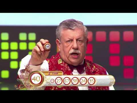 Результаты лотереи Русское лото