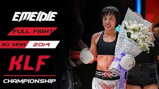 Kickboxing: Emeidie vs. Jemyma Betrian FULL FIGHT-2014