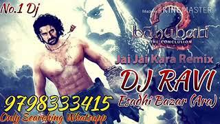 Jai Jai Kara Sawami Dena Sath Hamara _ Bahubali 2_ Mix By Dj Ravi Esadhi Bazar (Ara)